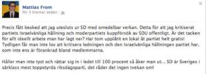 Kommentar på Facebook av Mattias From. (Klicka här för en större och mer lättläst bild.)